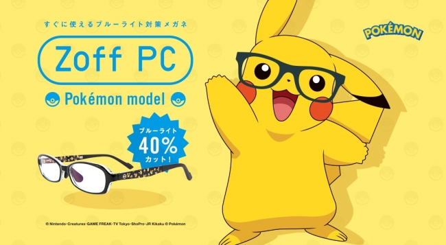 Stylish Pokémon Glasses from Japan