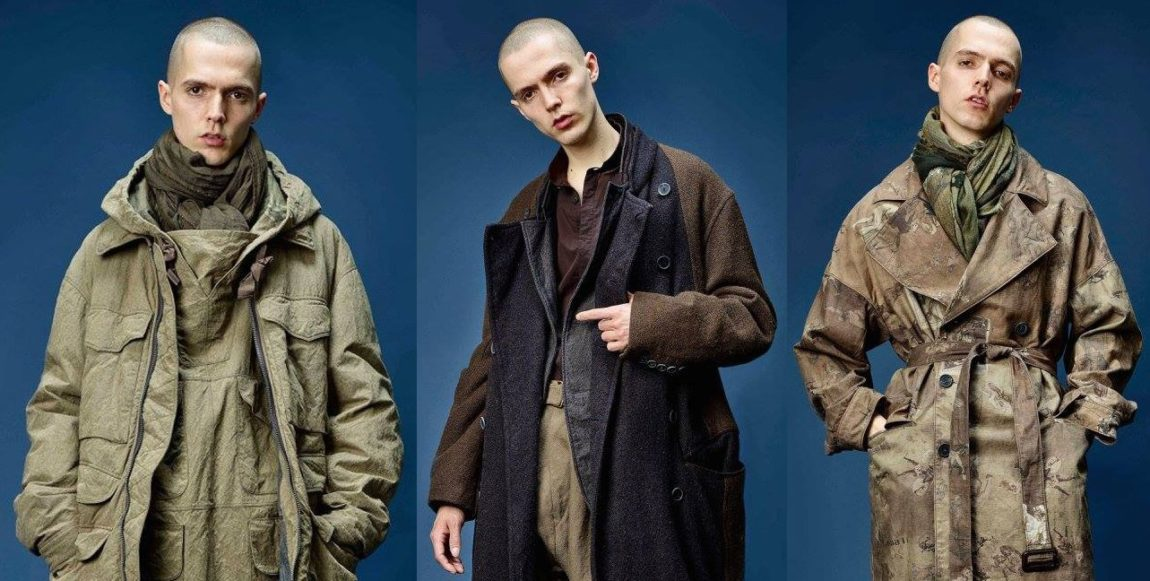 Apocalyptic Fall/Winter 2017 Collection by Ziggy Chen