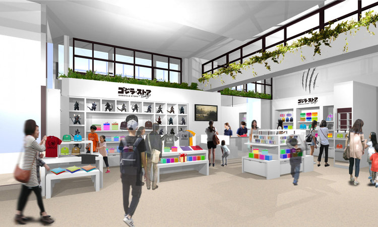 Official Godzilla Store to Open in Tokyo