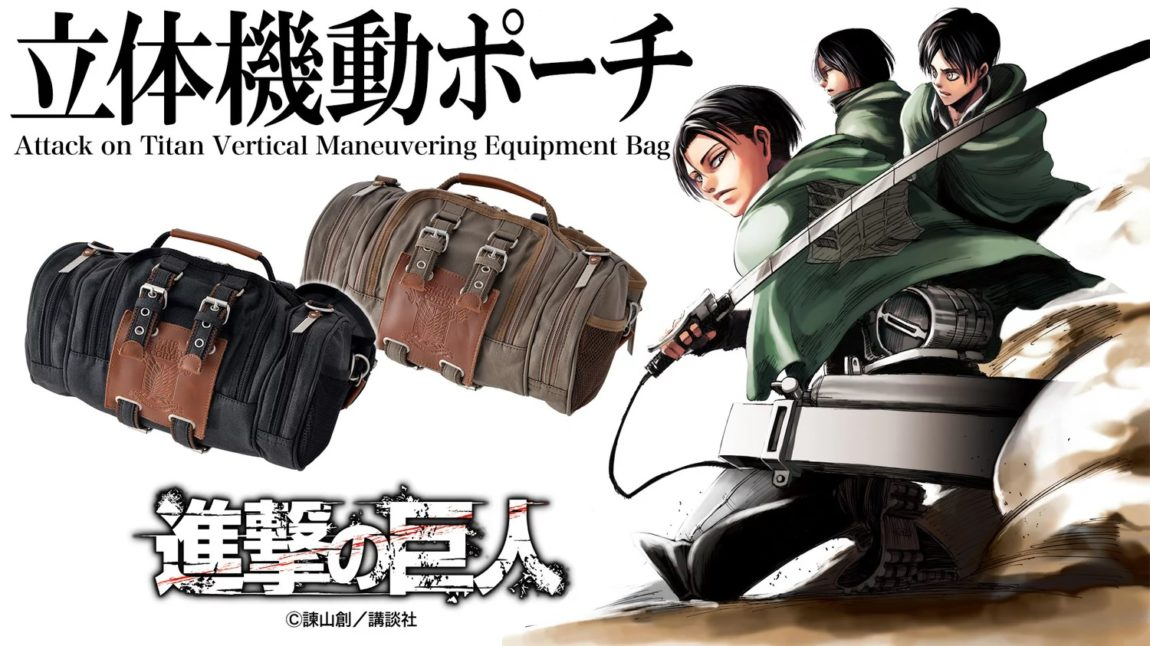 'Attack on Titan' 4-Way Bags