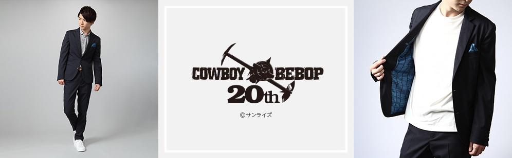 Official 'Cowboy Bebop' Spike Spiegel Suit